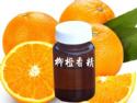 柳橙香精/2000倍